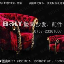 厂家供应欧式雕花沙发配件KTV沙发外架图片