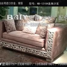 供应高档欧式雕花沙发