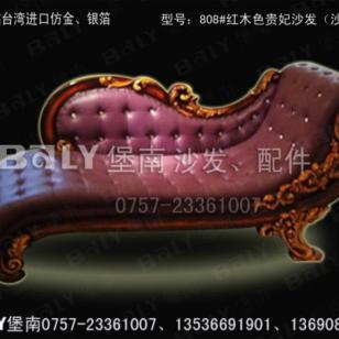 新古典贵妃椅图片