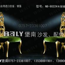 实木雕花厂家供应贴泊实木欧式餐椅形象椅