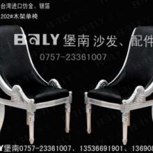 广东顺德实木雕花厂供应欧式新古典实木椅餐椅贴泊批发