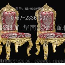 厂家供应豪华雕花餐椅欧式贴泊酒店家具
