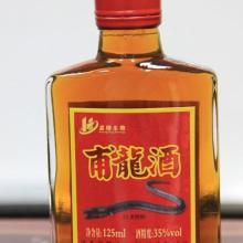 食品饮料店铺盈利项目海南特色酒专柜加盟批发