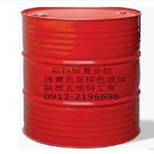 供应聚氨酯胶粘剂