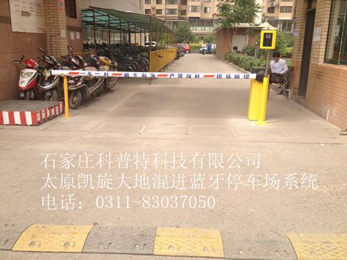 邢台电子标签式停车场管理系统图片 邢台电子标签式停车场管理系统样