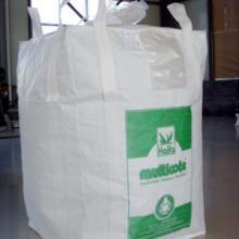 供应集装袋集装袋集装袋