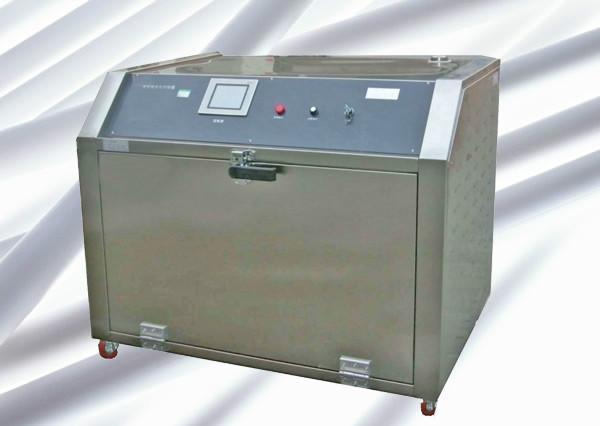 耐候试验箱图片/耐候试验箱样板图 (1)