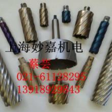 供应高速钢空心钻头可进行多次修磨钻头