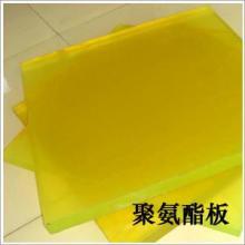 供应——耐油PU板//进口PU板/聚氨酯板——进口聚氨酯板