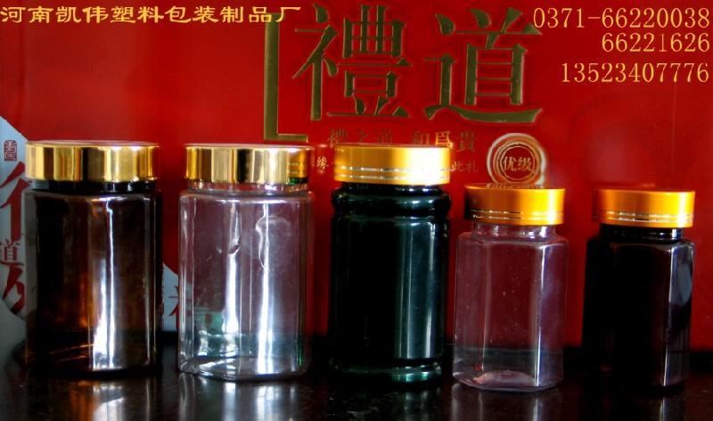 河南郑州市凯伟塑料瓶塑料化妆品瓶塑料药品瓶塑料食品瓶厂