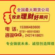 湖南钢材期货套期保值图片