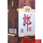 老郎酒1898图片