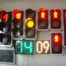 供应交通控制灯价格交通控制价格