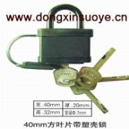 外包壳叶片锁包塑锁防水锁图片
