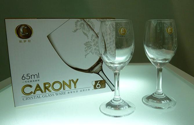 外贸水晶红酒杯图片