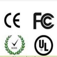 供应LED日光灯筒灯射灯软条CE ROHS FCC PSE 3C认证