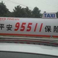 供应出租车顶灯广告顶灯