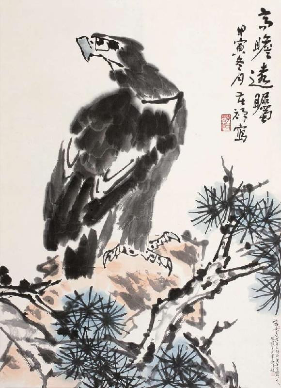 李苦禅书画作品征集北京博朗轩国画征集图片