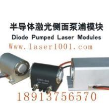 供应100W-GTPC-100S激光模块维修及特点
