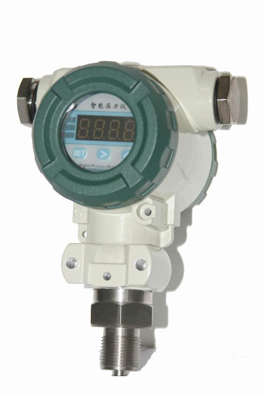供应HART压力变送器,HART压力变送器供货商,HART压力变送器