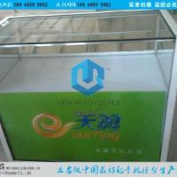 中山专业生产手机柜台厂家传媒广电