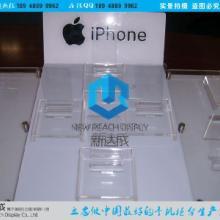 苹果手机托架厂家