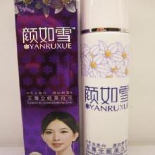 供应韩国颜如雪化妆品颜如雪至尊美白全能五合一198元美白祛斑批发