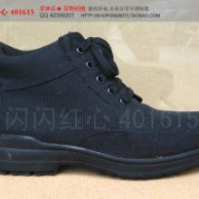 供应福利鞋