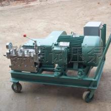 供应试压泵,电动管道试压泵,管道试压泵生产厂家