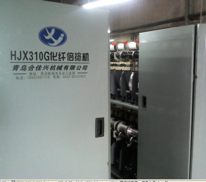 供应纺织机械倍捻机
