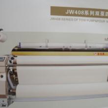 供应织造机械名牌合佳兴喷水织机