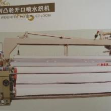 供应青岛合佳兴织造机械喷水织机