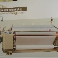 供应织造机械/喷水织机