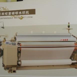 青岛织造机械厂家/喷水织机图片