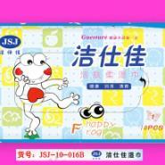 江苏婴儿湿巾厂家电话洁仕佳湿巾婴儿专业湿巾10片/包