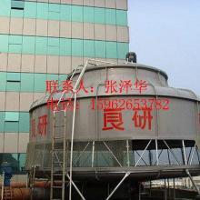 供应混合式玻璃钢交换器