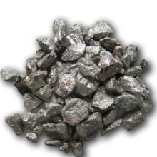 供应回收铌铁钼铁
