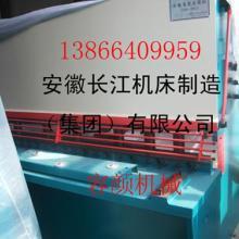 供应液压剪板机机床
