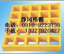 供应上海玻璃钢格栅  洗车房用玻璃钢格栅  玻璃钢格栅盖板图片