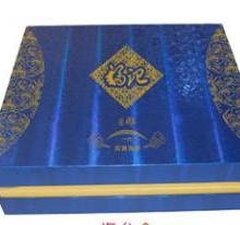 供应会员卡盒包装胸针盒包装设计制作中高档礼盒专家批发