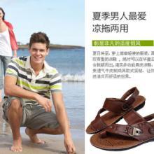 供应2012夏季新款真牛皮凉鞋沙滩鞋拖鞋男士休闲批发