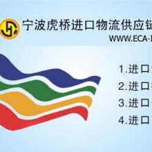 供应江西二手CNC加工中心进口代办O证
