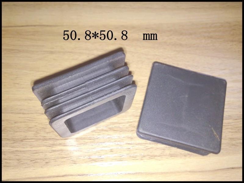 供应50x50方管家具塑料中空管塞脚塞轮塞M8
