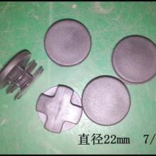 供应28mm家具塑料圆形平面管塞
