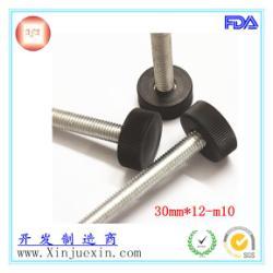 供应30mm-m10165塑料地脚 塑胶调整脚 家具調節腳 可调脚