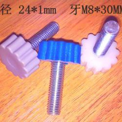 供應家具塑料調節腳23mmM8