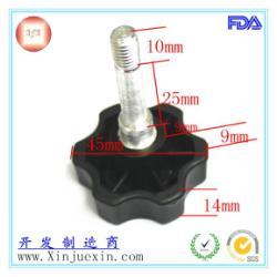 塑膠頭調節螺丝供應運動器材用塑膠頭調節螺絲