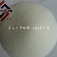 供应亚硝酸钠武汉龙临化工供应