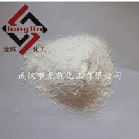 供应优质99碳酸钾玻璃专用盐湖碳酸钾
