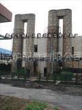 供应麻石水膜除尘器脱硫改造-河南锅炉配件公司